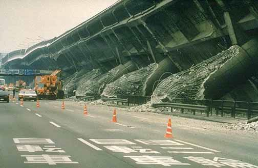 Great Hanshin earthquake, 1995