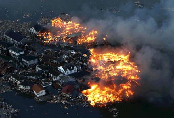 MIyagi earthquake japan natural disaster 2005