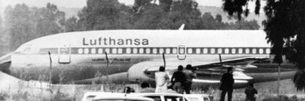 Lufthansa Flight 181 (October 13, 1977)
