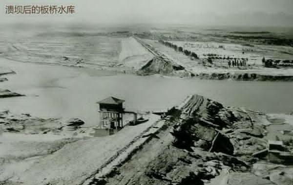 Typhoon Nina 1975