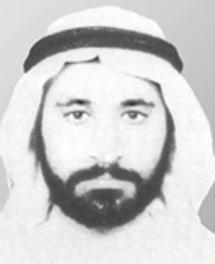 Al Yacoub